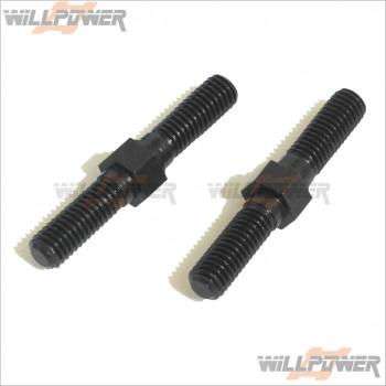 HongNor 5x35 Turnbuckle #G-26 [DM-ONE/DM-ONE (1/8)/GTP2/LX-1 EP/LX-1/LX-2 EP/LX-2/NEXX8/NEXX8T/X1CR/X1CRT/X2CR/X2CRT/X3 SABRE/X3-GT/X3-GTe/X3e SABRE]