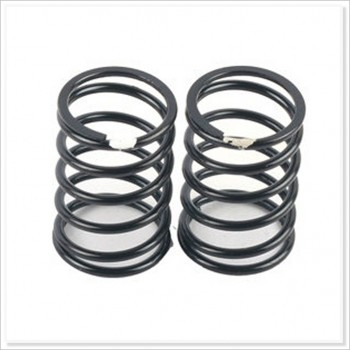ARC Shock Spring 0.33 White(2pcs) #R107033