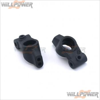 ARC Hard Rear Upright (2pcs) #R109037 [R10] [R11]