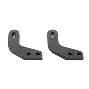 ARC Front Steering Plate Carbon (2) #R808040