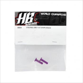 HB Racing HBS68839 HB Racing Steering Arm Post Set (Purple) (2) #68839