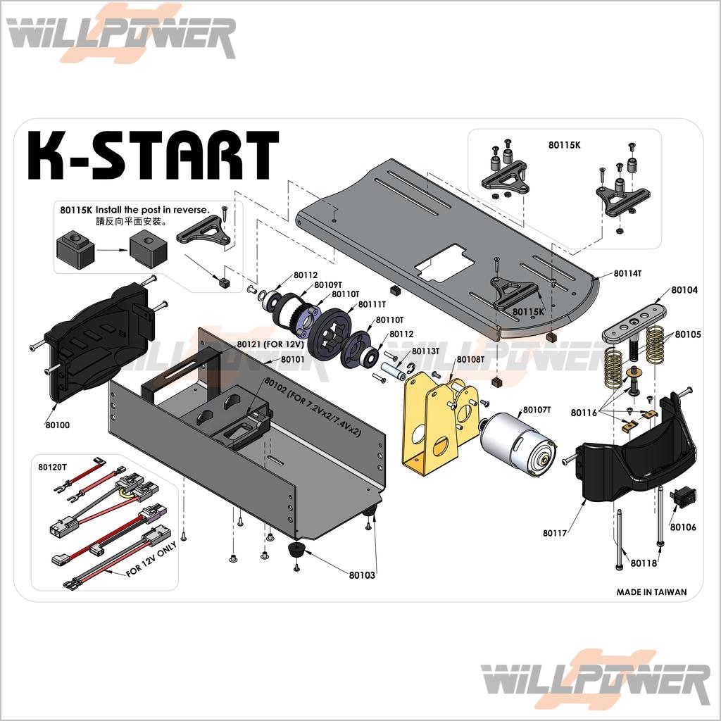 3 of 5 T-Start Nitro Starter Box (RC-WillPower) TRAXXAS REVO 3.3 OFN10262