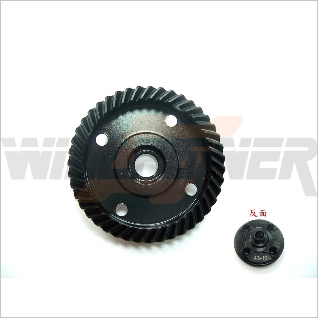 Spiral Bevel Gear, 43T LW pc    X2S-19A (RC-WillPower) Hongnor Jammin 5f3784