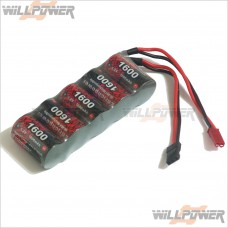 EP 6V/1600MAH Ni-MH Flat Pack Rechargeable Battery (For Receiver)