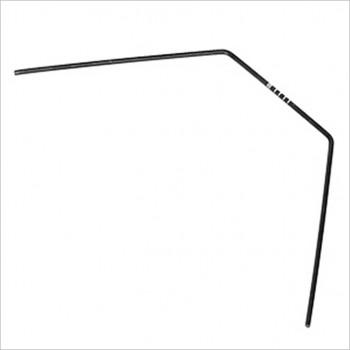 ARC Rear Anti-Roll Bar 1.4mm #R107015