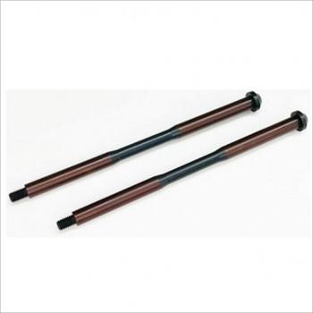 MING YANG 擺臂插梢4*68.6MM (2pcs) Suspension Shaft 4×68.6mm PRO (Front/Inner, 2pcs) #C10085